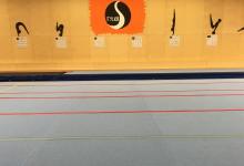 Sports club Fylkir